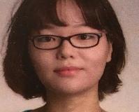 20-Choi-Heejung-Lisa--최희정-UBC-Doctor-of-Medicine